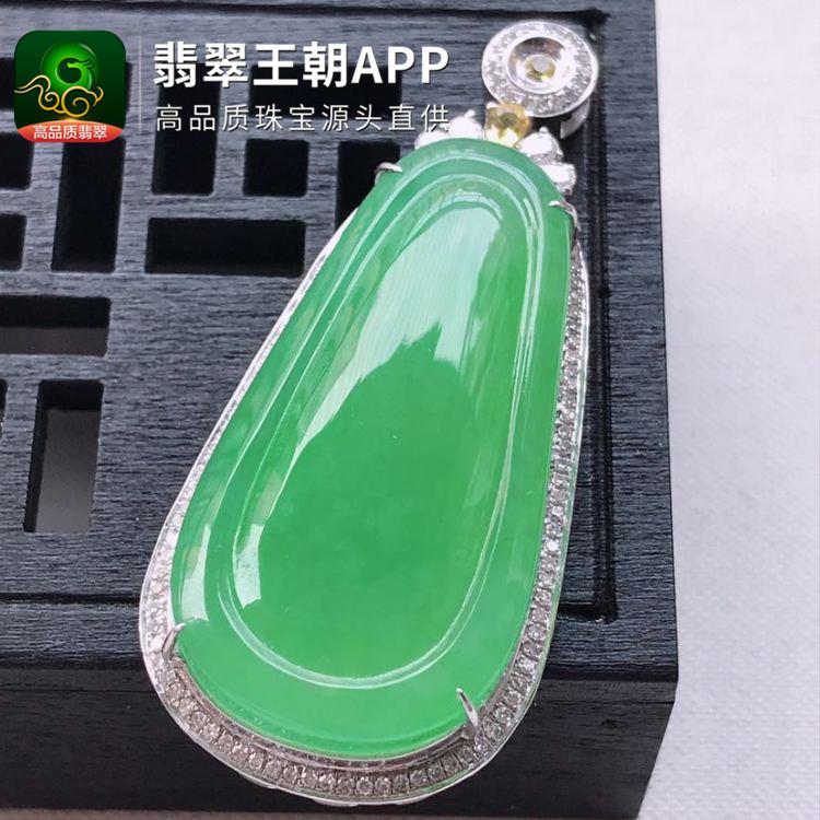 冰种阳绿翡翠18k金钻石镶嵌翡翠无事牌吊坠