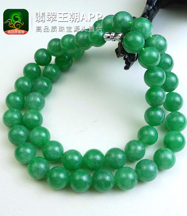 糯冰种浓绿翡翠圆珠项链直径12.5mm