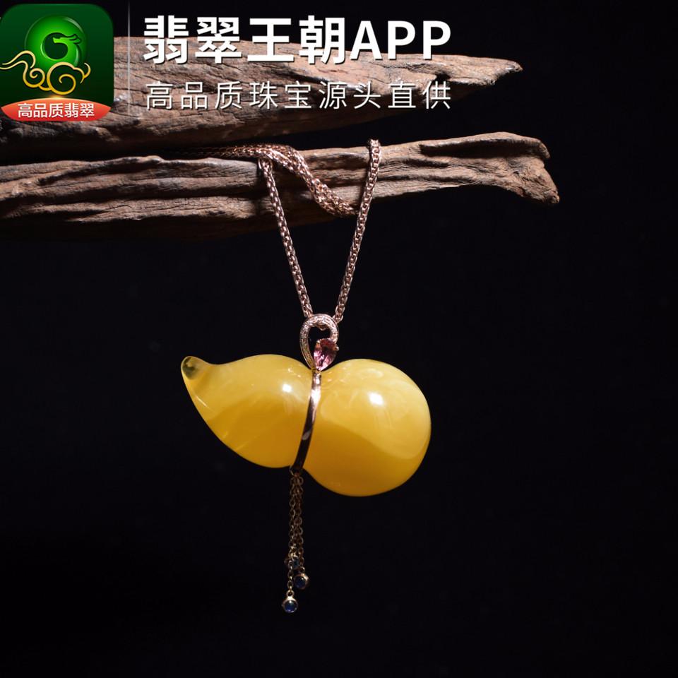 鸡油黄白花蜜蜡葫芦吊坠金镶波罗的海蜜蜡