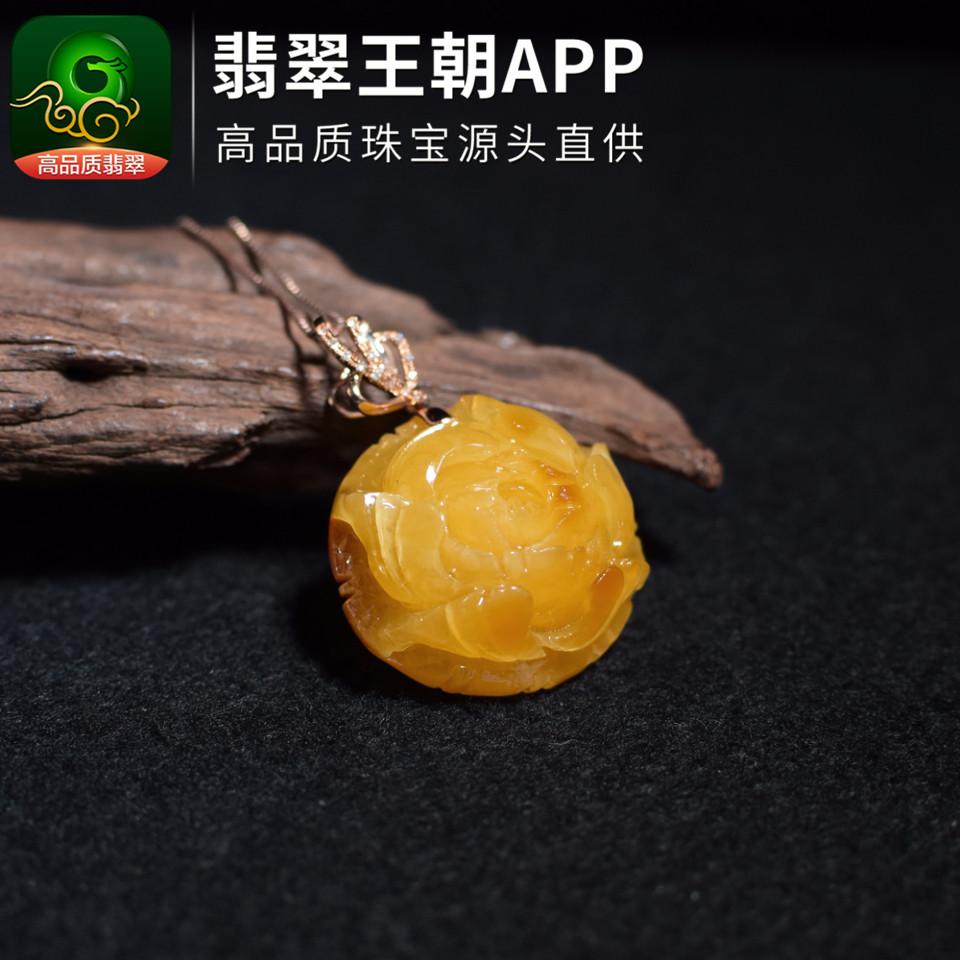 鸡油黄蜜蜡牡丹花开富贵金镶带皮色蜜蜡吊坠