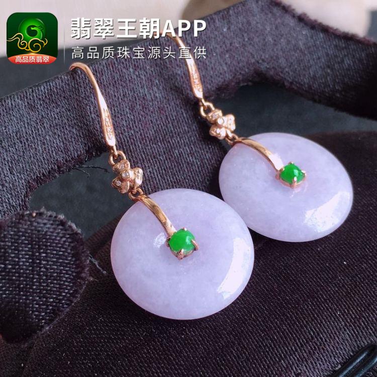 糯种紫罗兰翡翠18k金伴钻镶嵌平安扣耳环