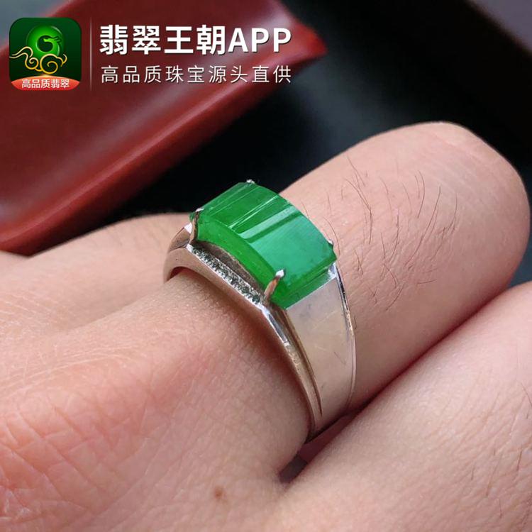 冰种满阳绿翡翠18k钻石镶嵌马鞍戒