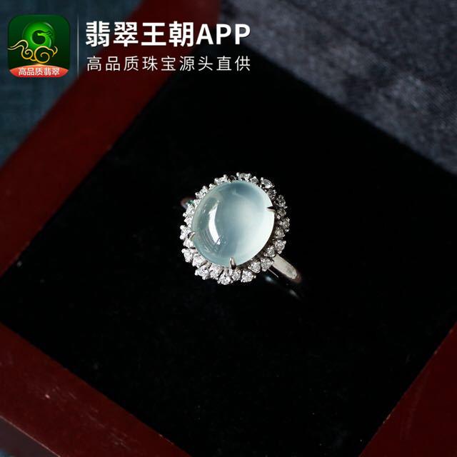冰种起光无色18k金钻石镶嵌蛋面戒指