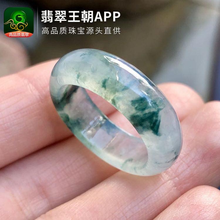 冰种飘花翡翠素面戒指全翡翠指环指圈16mm