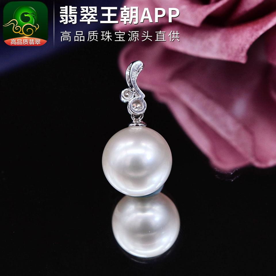 澳洲白珍珠吊坠18K金镶珍珠裸珠女士项链