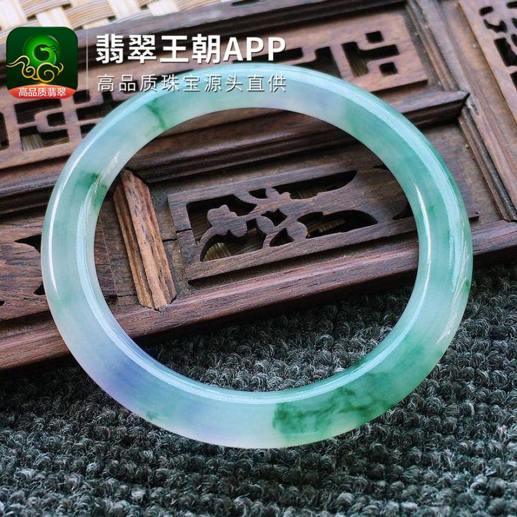 冰种紫罗兰飘花翡翠正圈圆条福镯圈口53mm
