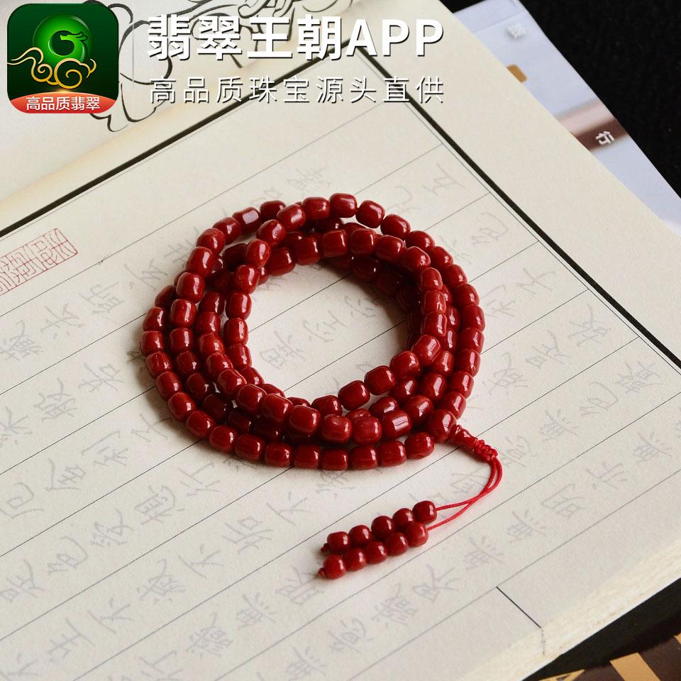 沙丁牛血红珊瑚手持佛珠天然珊瑚多圈手链