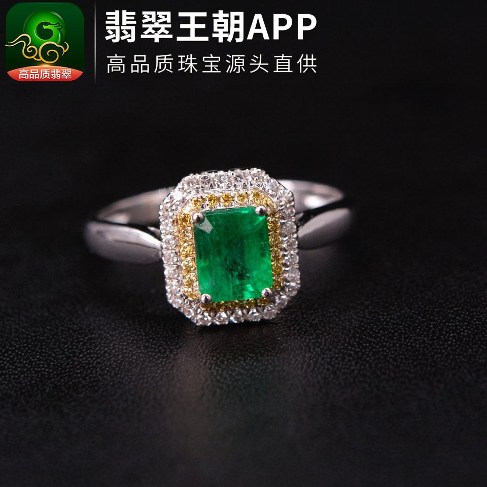 赞比亚祖母绿戒指18K金镶钻男女士宝石戒指