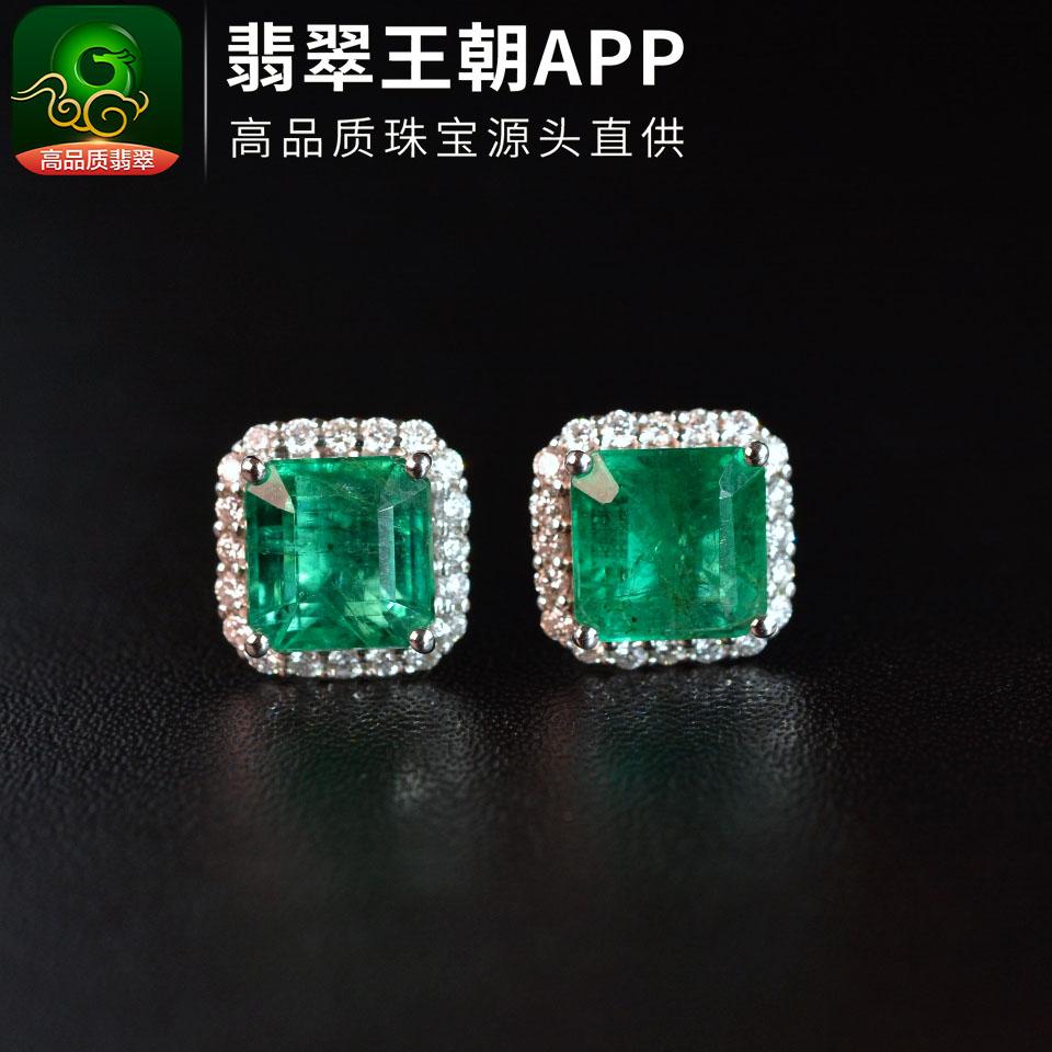 赞比亚祖母绿戒指耳钉18K金镶天然宝石首饰