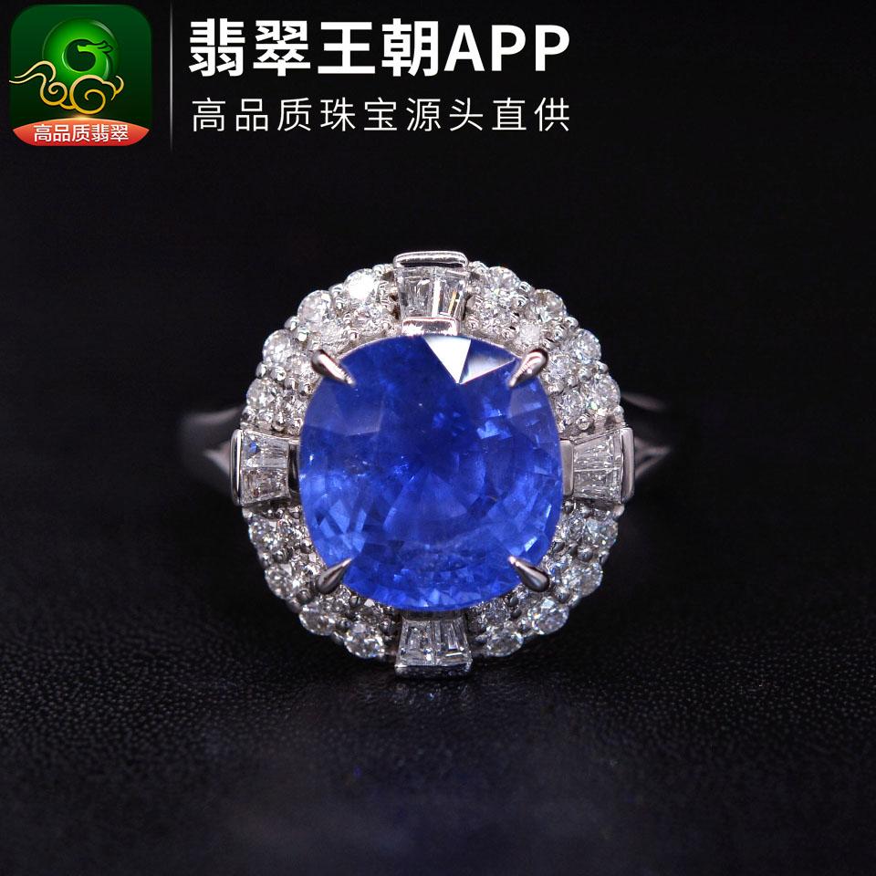 矢车菊蓝宝石戒指斯里兰卡金镶钻宝石戒指