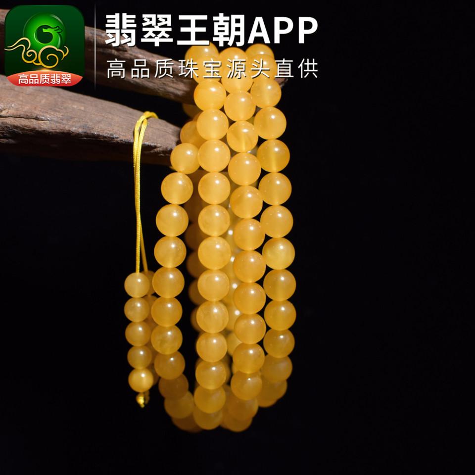 鸡油黄蜜蜡108颗佛珠手持念珠多圈手串