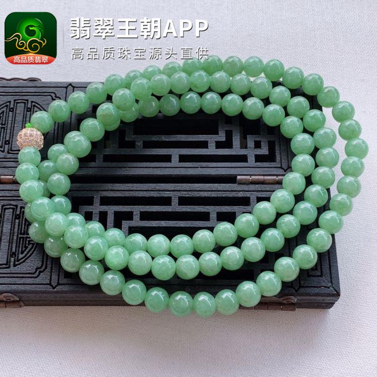 糯冰种淡绿天然a货翡翠圆珠项链直径7mm