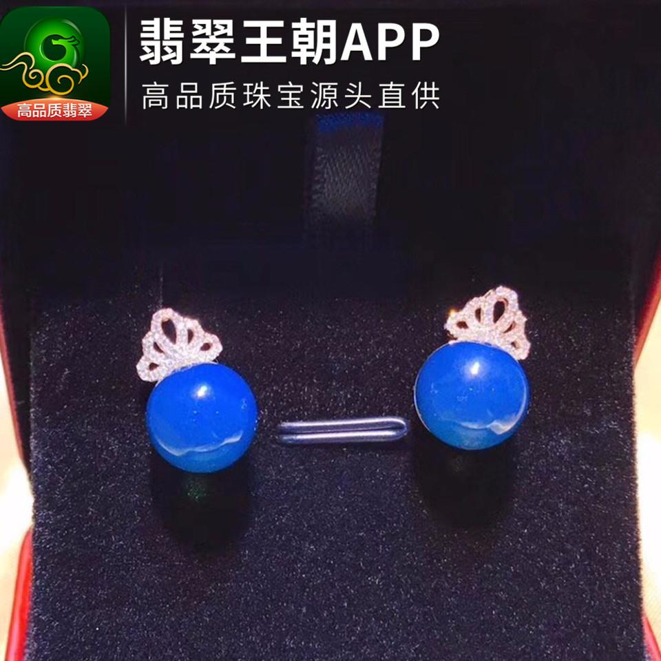 多米尼加蓝珀耳钉18K金镶琥珀圆珠女士耳钉