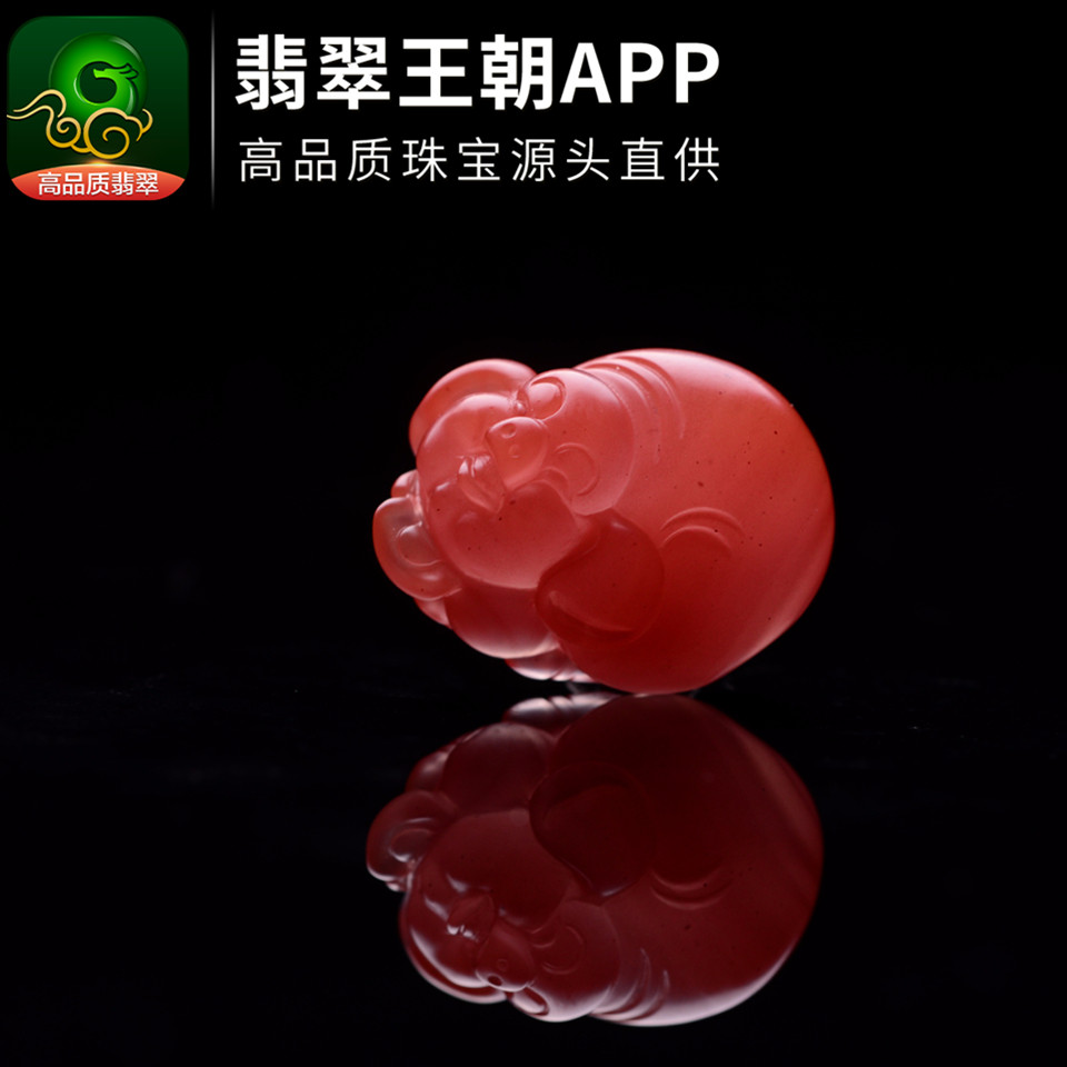南红樱桃红福猪进宝挂件川料南红吊坠