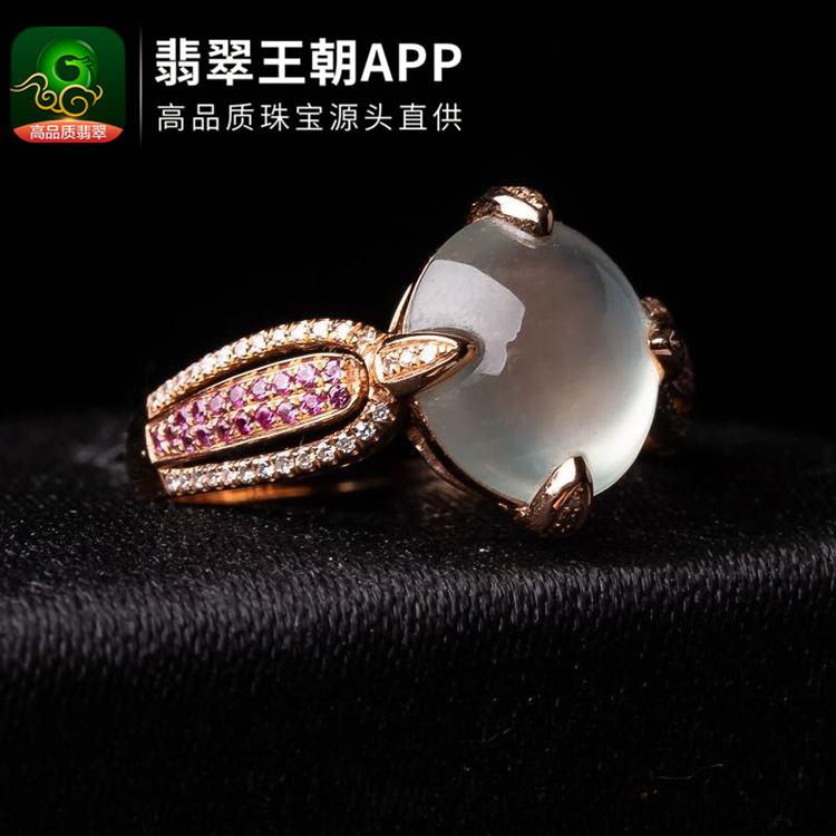 老坑玻璃种无色透明翡翠18k伴钻镶嵌戒指