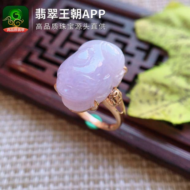 冰糯种紫罗兰翡翠18k金镶嵌招财貔貅戒指