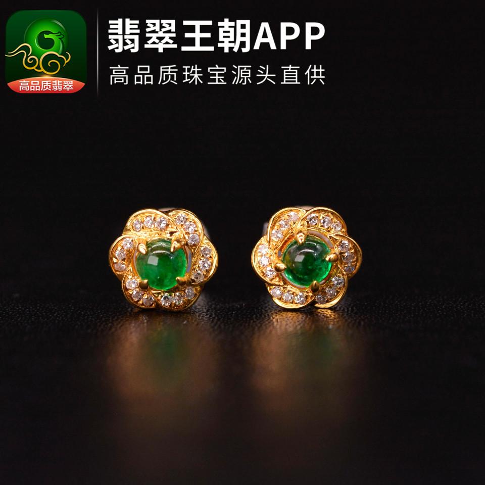 赞比亚祖母绿素面耳钉18K金镶宝石圆珠耳饰