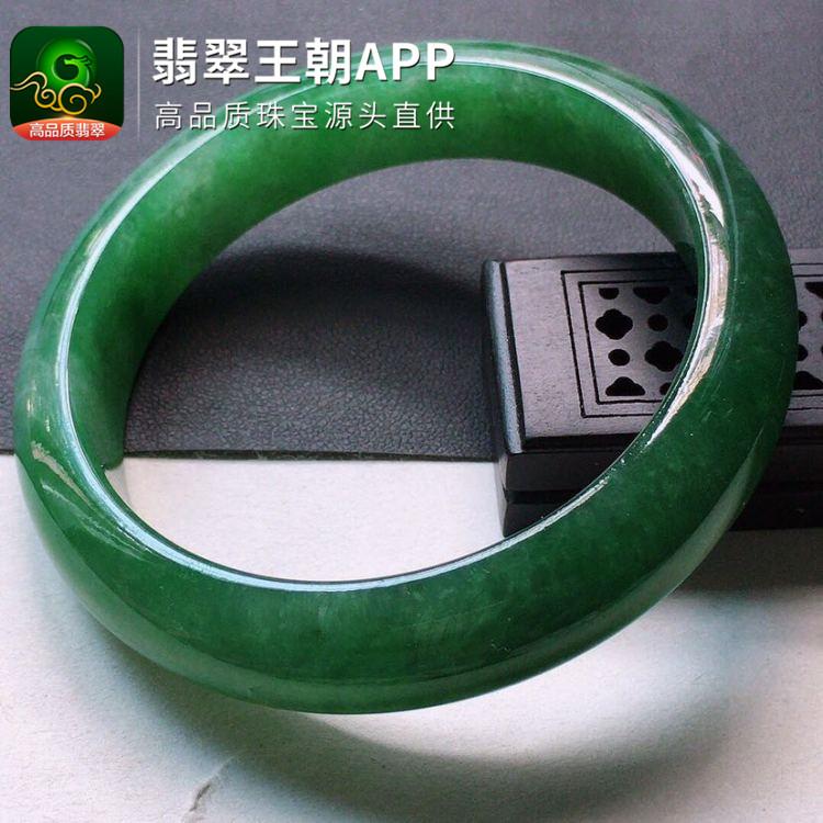 细糯种浓绿满绿翡翠正圈宽边平安镯圈口56mm