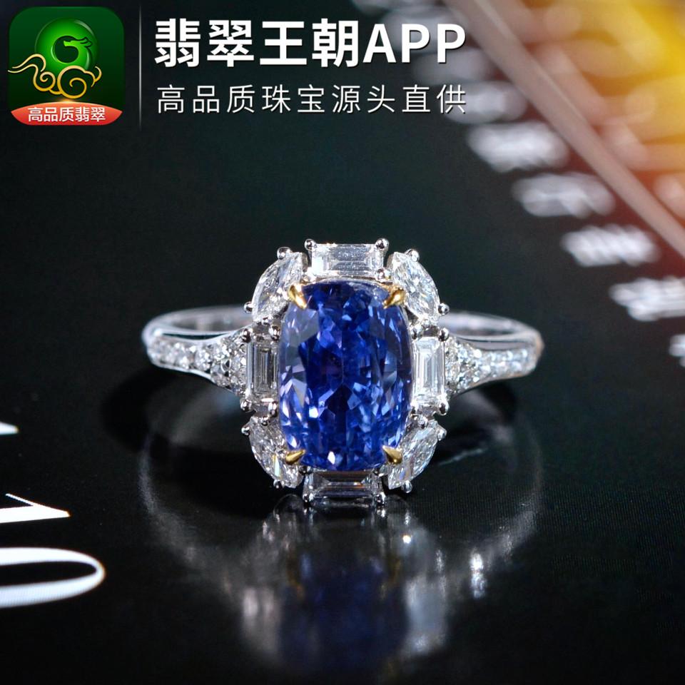 斯里兰卡蓝宝石戒指18K金镶钻宝石女士戒指