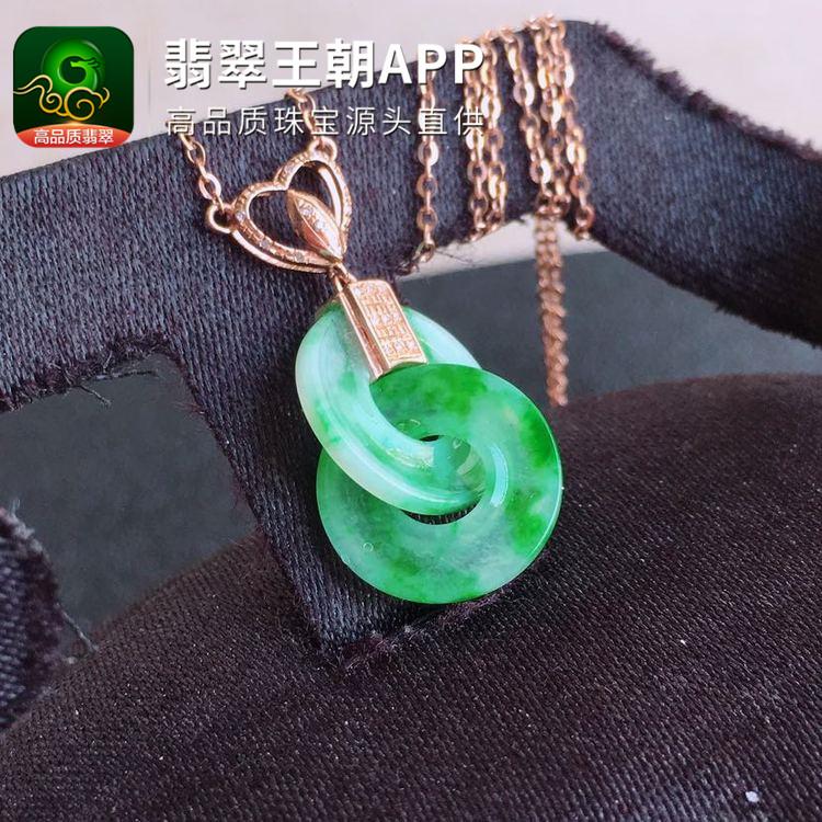 冰种飘绿翡翠18k金伴钻镶嵌翡翠平安扣锁骨链