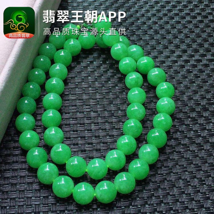 细糯种阳绿翡翠天然a货圆珠项链直径12mm