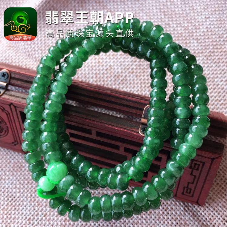 糯冰种满绿翡翠天然a货算盘珠项链毛衣链