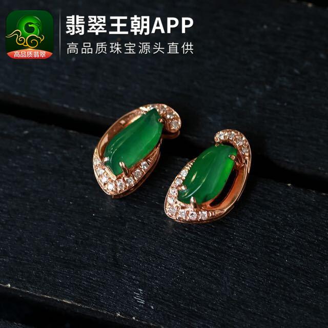 冰种浓绿翡翠18k金钻石镶嵌随形翡翠耳钉