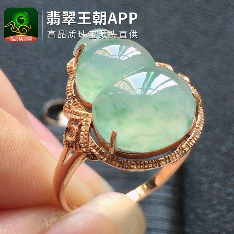 冰种晴底飘绿翡翠18K金钻石镶嵌翡翠葫芦戒指