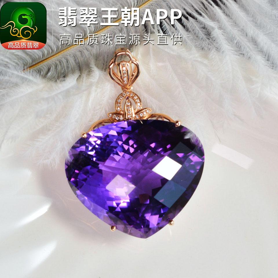 天然紫水晶吊坠18K金镶心形紫晶女士项链