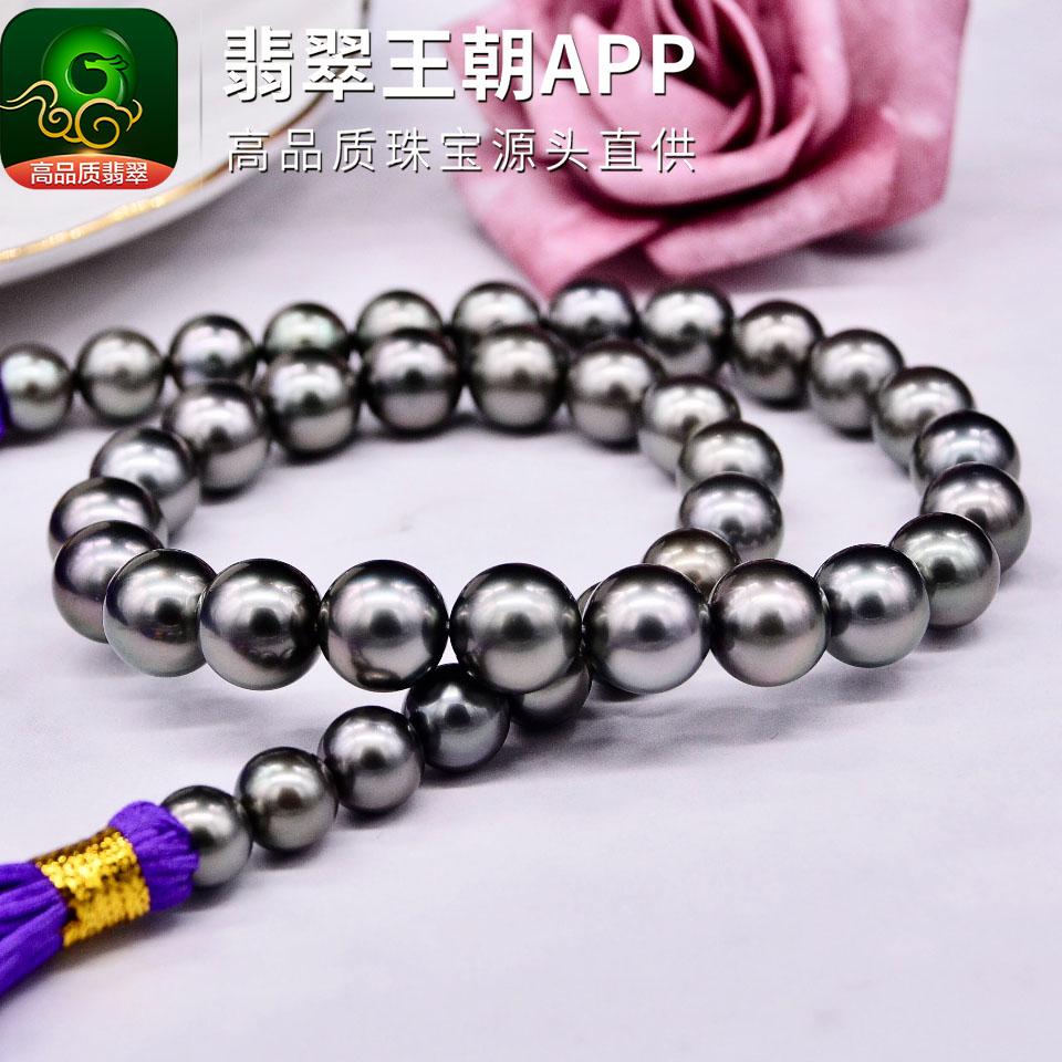 大溪地黑珍珠项链天然珍珠多圈珠串手链