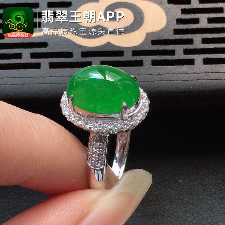 细糯种满绿翡翠18k金镶嵌翡翠蛋面戒指