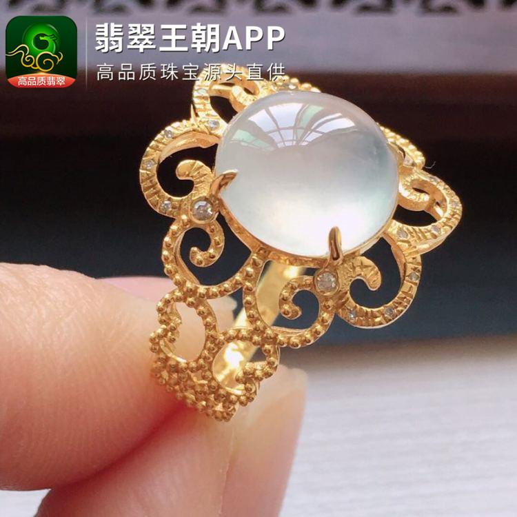 冰种白色起光翡翠18k金钻石镶嵌翡翠蛋面戒指