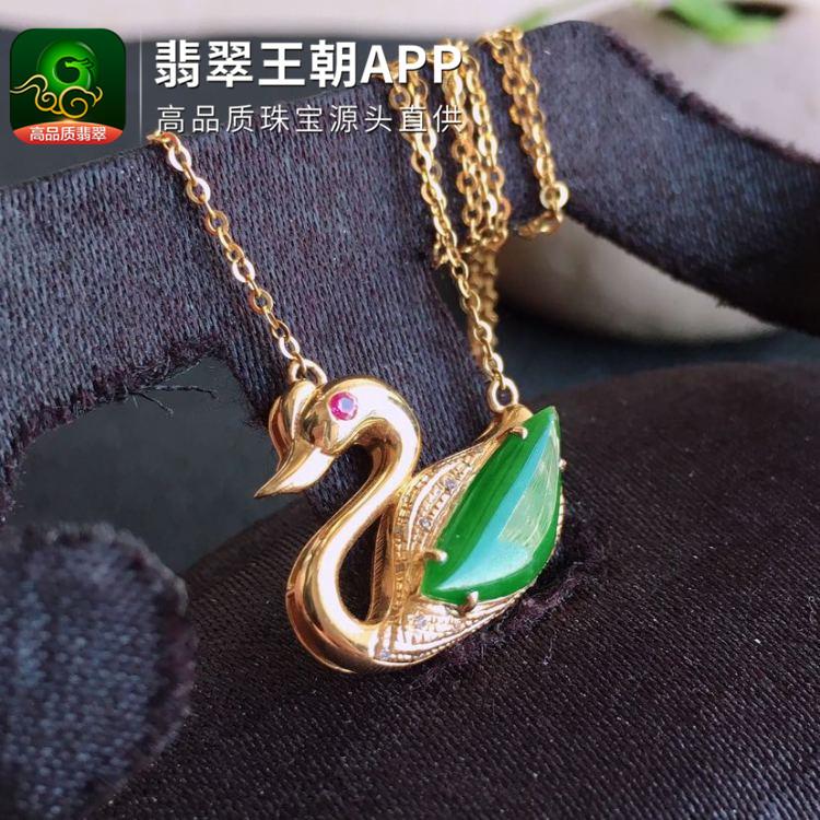 细糯种满绿翡翠18k金钻石镶嵌天鹅锁骨链