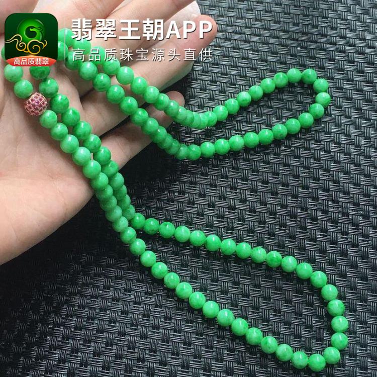 细糯种满绿翡翠圆珠项链天然a货翡翠吊坠
