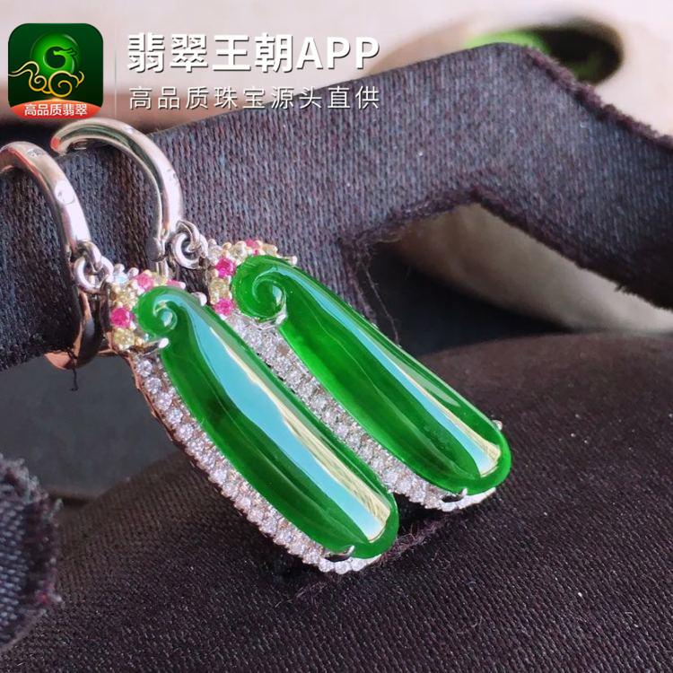 冰种满绿翡翠18k金钻石镶嵌福豆翡翠耳钉