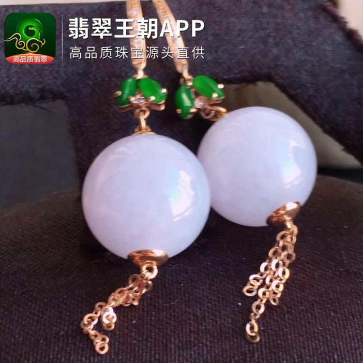 细糯种淡紫罗兰翡翠18k金伴钻镶嵌圆珠耳坠
