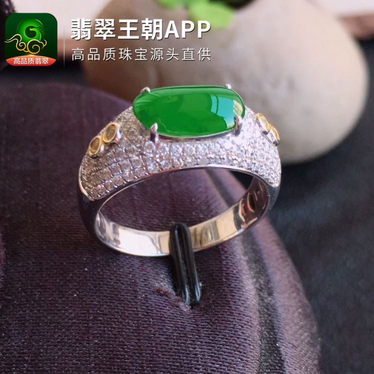 冰种阳绿翡翠18k金伴钻镶嵌马鞍形翡翠戒指