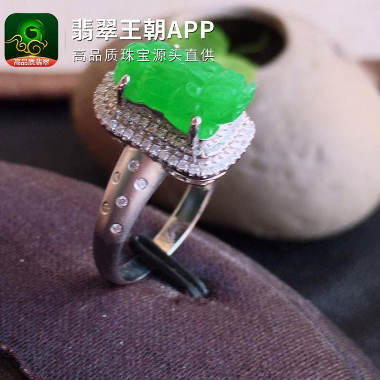 细糯种翠绿翡翠18k金钻石镶嵌翡翠貔貅戒指