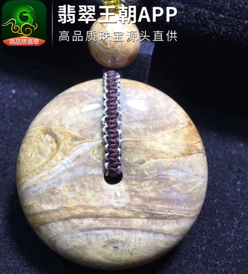 缅甸白根蜜蜡青瓷平安扣琥珀蜜蜡挂件
