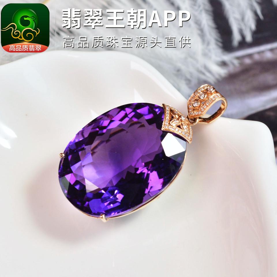 天然紫水晶吊坠18K金镶蛋面形紫晶项链