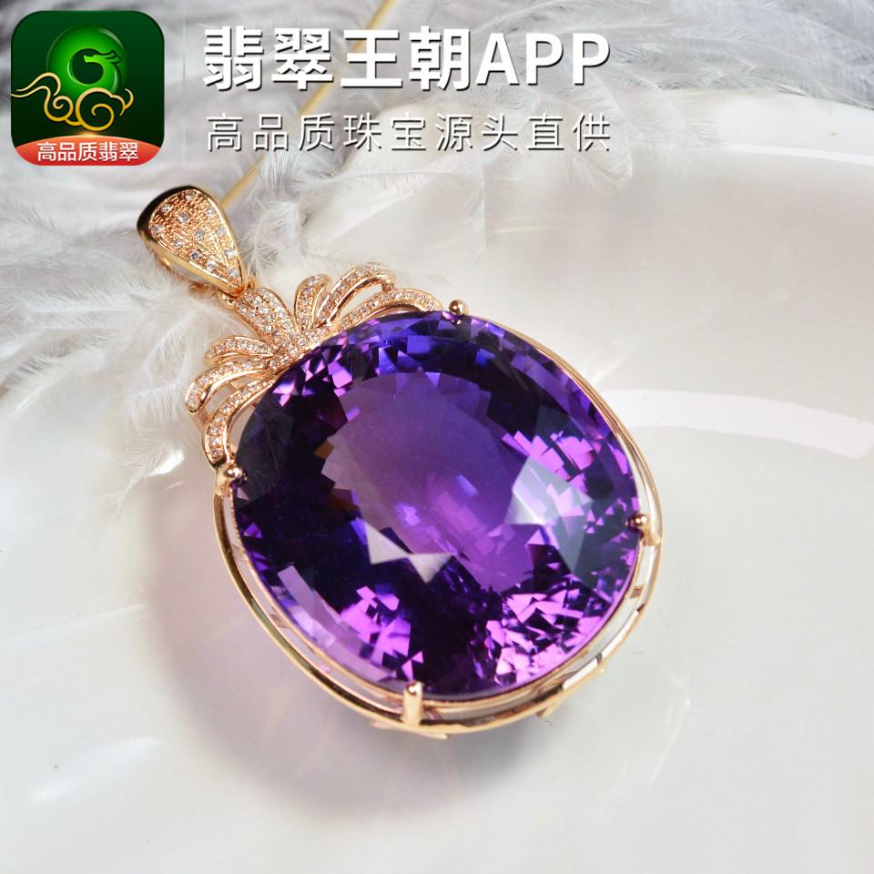 天然紫水晶吊坠18K金镶椭圆女士项链