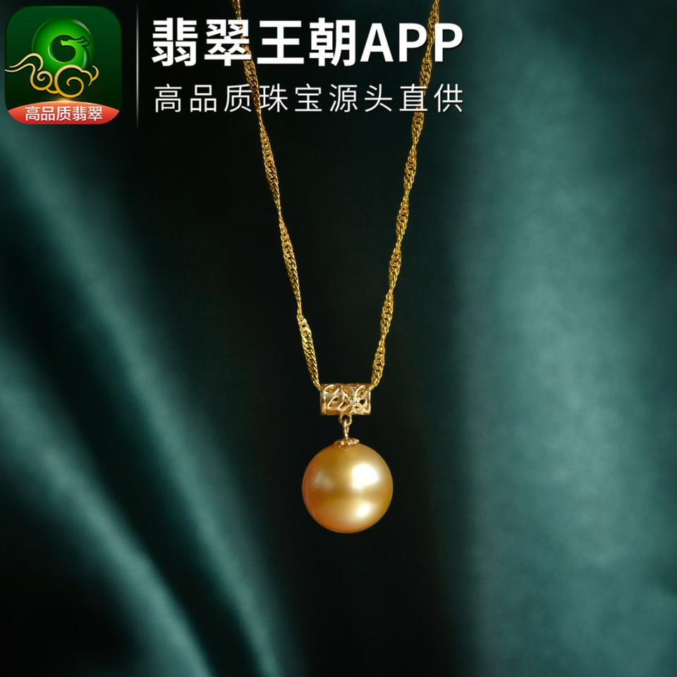 南洋金珍珠吊坠18K金镶裸珠珍珠项链