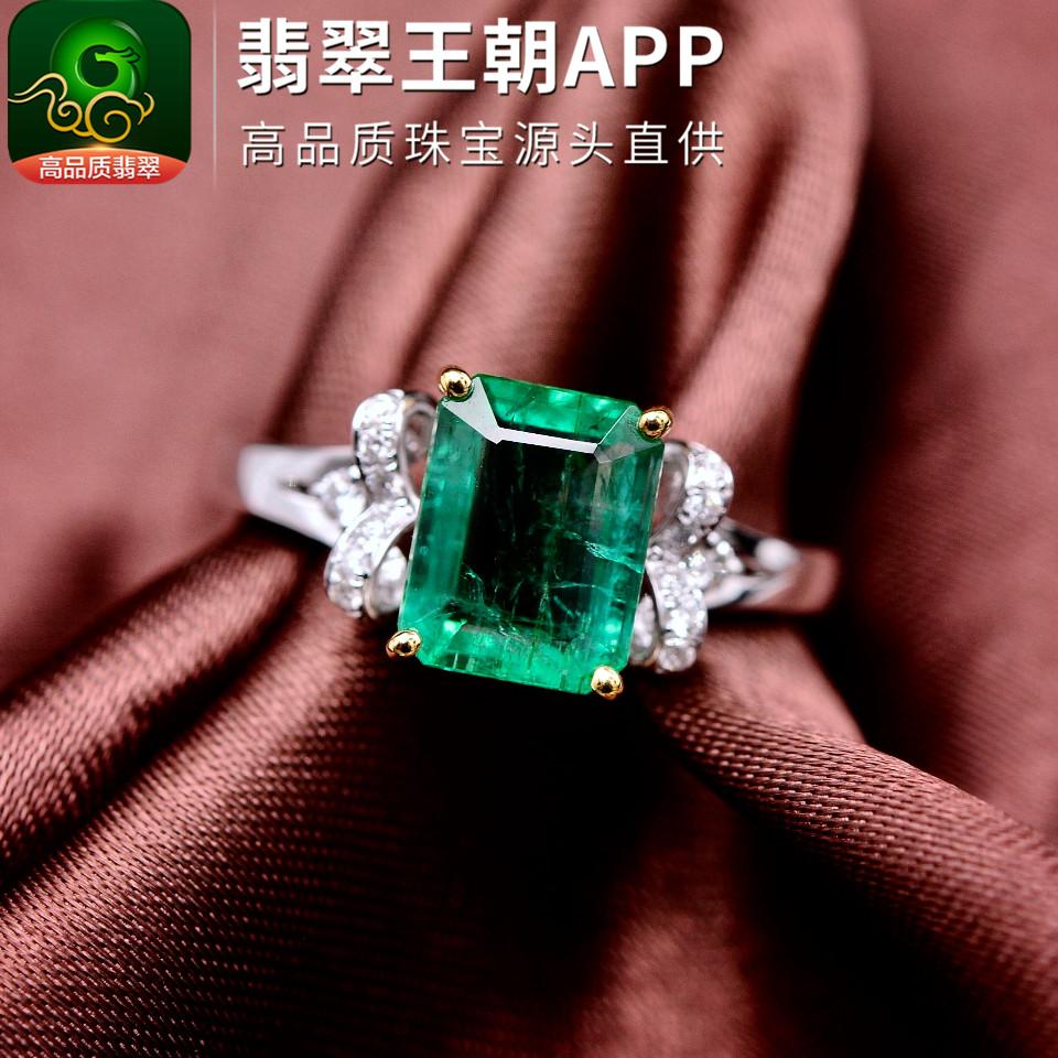 赞比亚祖母绿戒指18K金镶女士宝石戒面