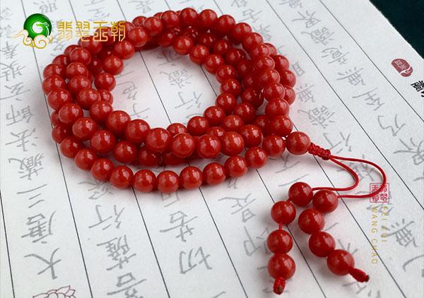 红珊瑚108圆珠佛珠挑选鉴别方法,尤其注意造假染色填充的