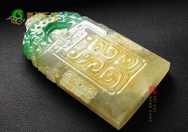 为什么有些【黄加绿翡翠戒指挂件】价格很高?
