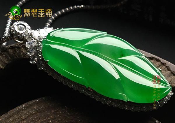 冰种阳绿翡翠叶子镶嵌吊坠为何深受大众喜爱