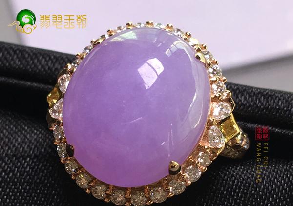 冰种紫罗兰翡翠戒指收藏投资要挑选什么样的