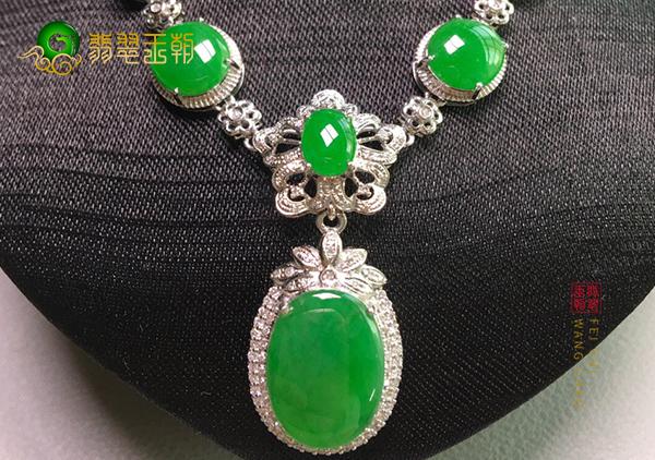 冰种阳绿翡翠项链不同镶嵌形式具有的特点