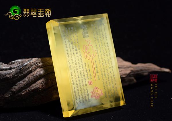 【天然蜜蜡】波罗的海蜜蜡方牌收藏的四个要点
