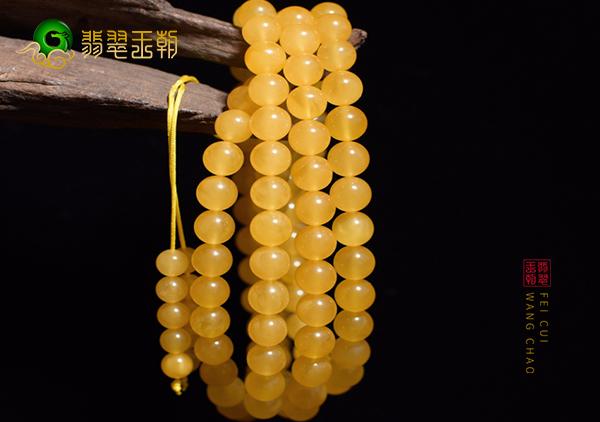 鸡油黄蜜蜡手串源于诵经的念珠佩戴可平安喜乐